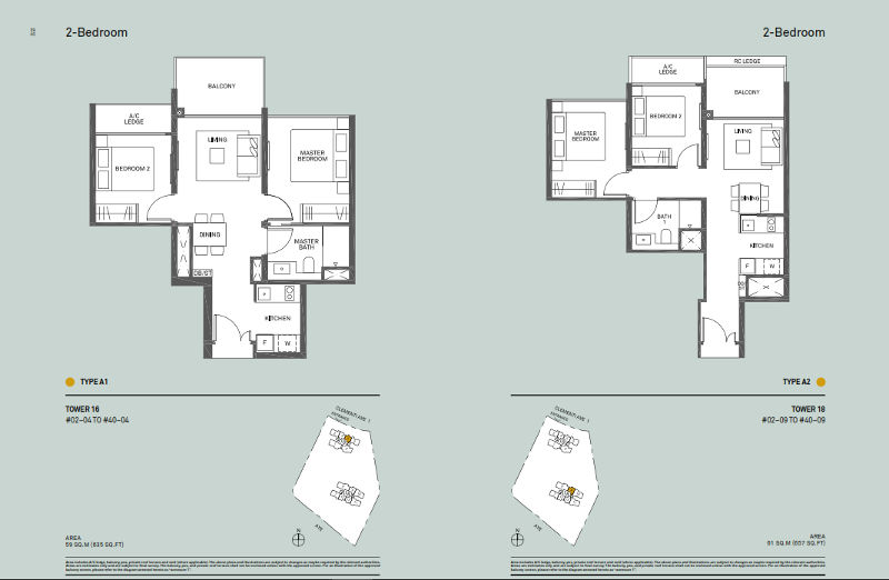The Clement Canopy 2 bedrm A1 A2 floorplan
