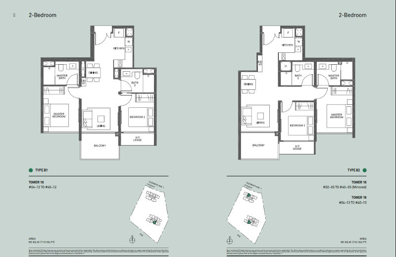 The Clement Canopy 2 bedrm B1 and B2 floorplan