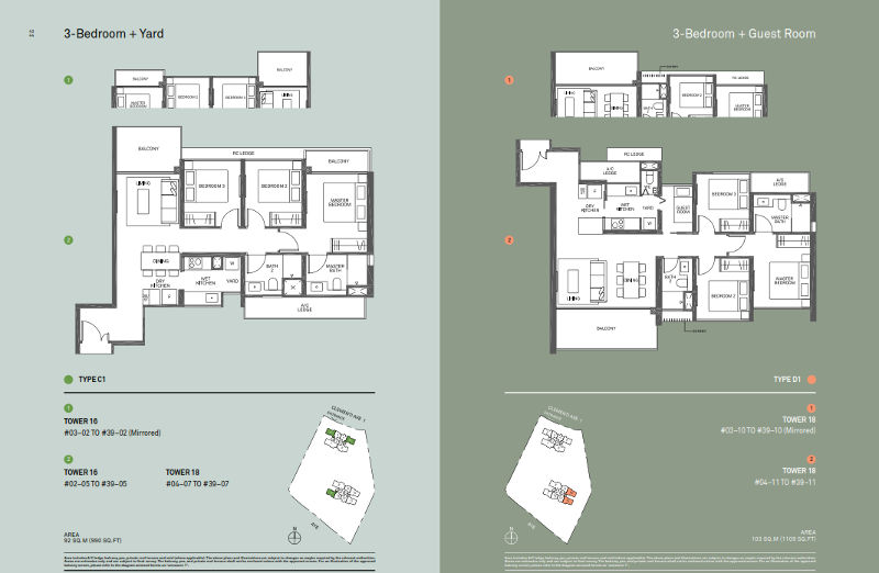 The Clement Canopy 3bedrm C1 and D2 floorplan